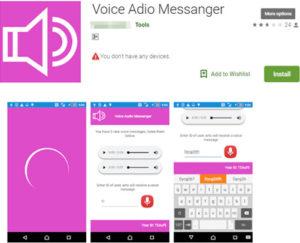 Google Playにアップロードされた偽音声アプリの例